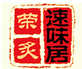 黄焖鸡米饭酱料,黄焖鸡米饭酱料批发,黄焖鸡加盟,黄焖鸡米饭加盟-济南荣炙餐饮管理咨询有限公司